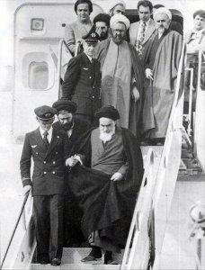 Iranian Theocracy