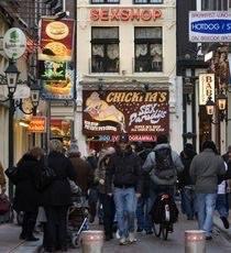 Sex Shop